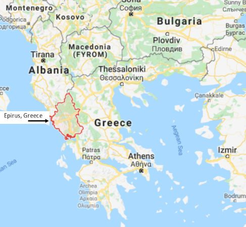 Epirius