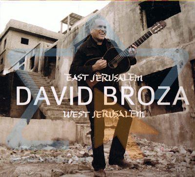 David Brazer - E. Jeruselum W. Jeruselum